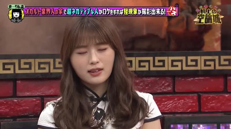 200626 Kamaitachi no Kijou no Kuuronjou ~Yatte Mitara Kou Naru Hazu~ 12