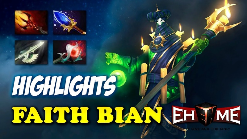 FAITH BIAN GODLIKE RUBICK Dota 2 Pro Highlights