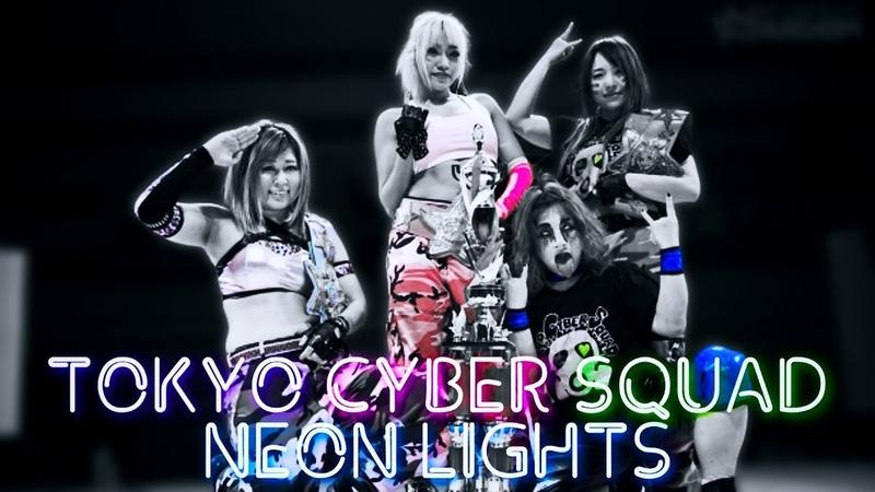 Tokyo Cyber Squad Neon Lights Tribute MV トーキョー・サイバー・スクワッド「TCS」