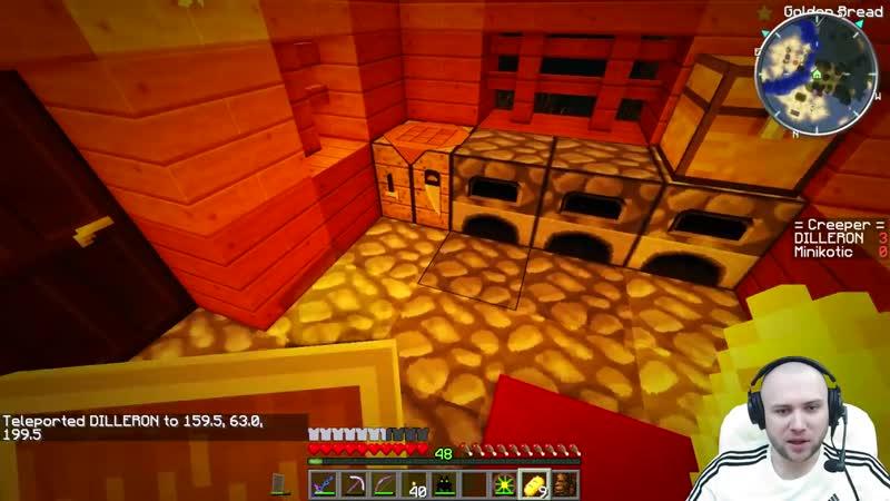 21 Куча Цветов И Дракон Для Диллерона!! - Сказочные Приключения (Minecraft Let39S Play)