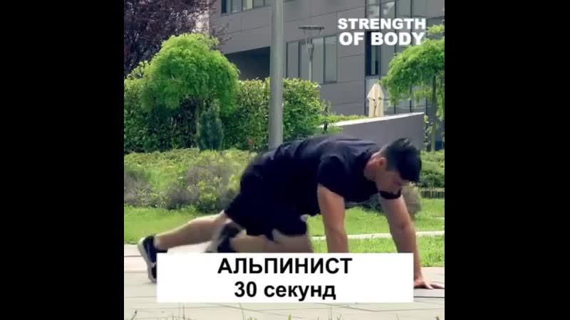 Тренировка на пресс со своим весом nhtybhjdrf yf ghtcc cj cdjbv dtcjv nhtybhjdrf yf ghtcc cj cdjbv dtcjv nhtybhjdrf yf ghtcc cj