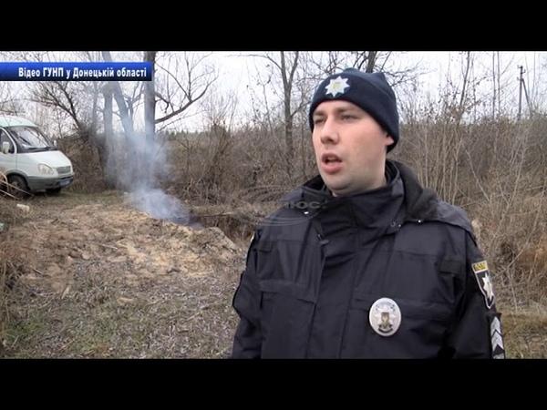 Славянские полицейские уничтожили наркотики - 26.12.2019