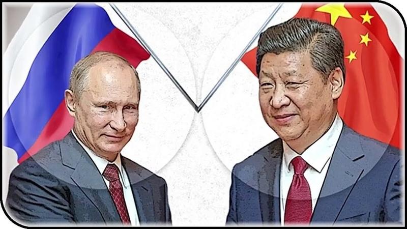 Китай вдруг заговорил о союзе с несгибаемым русским народом