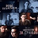 Дмитрий Масленников фото #5