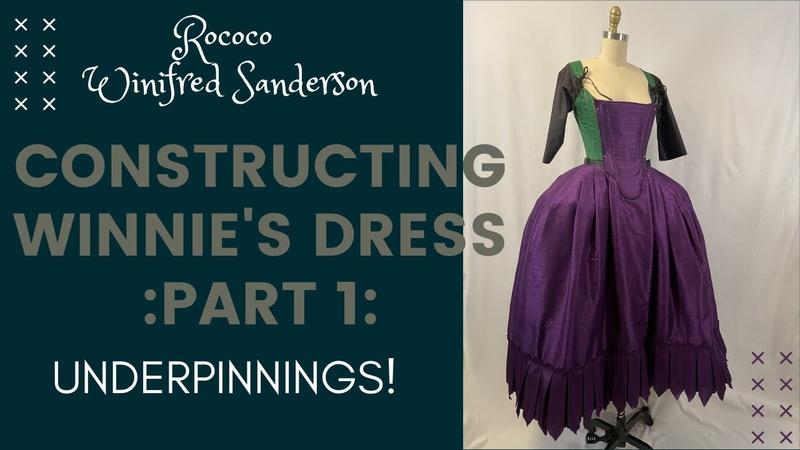 Rococo Hocus Pocus Making Winnie's Dress Underpinnings