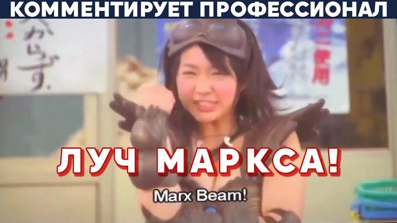 АНИМЕ В СССР