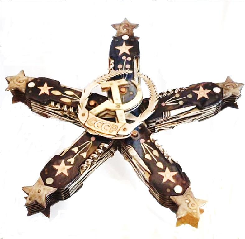 Немного из истории «Звезды», изображение №21