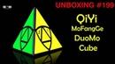 Unboxing №199 QiYi DuoMo Cube