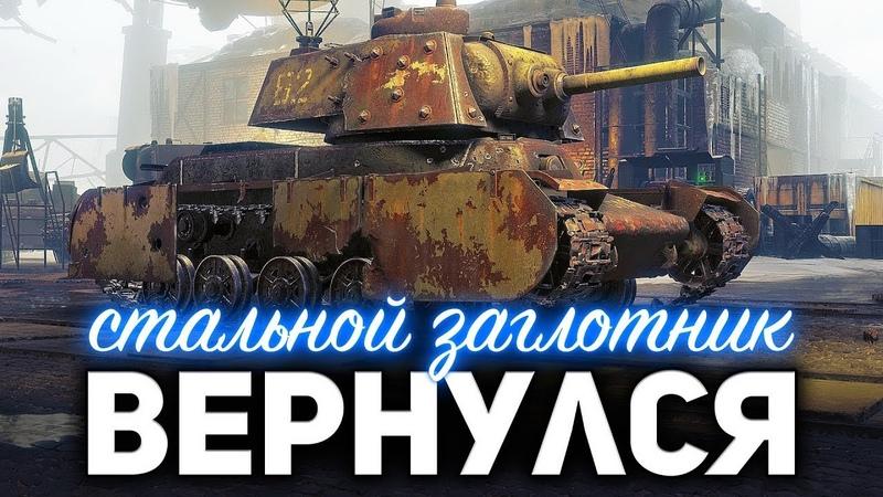 ТЕСТ ПАТЧА 1.10 Увидев нового Стального охотника вы ОФИГЕЕТЕ