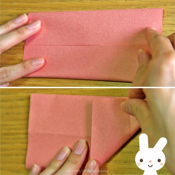ОРИГАМИ «КУБИКИ» 1. Берем стандартный лист бумаги 15х15 или любого другого размера, главное чтобы был квадрат.2. Складываем лист пополам.3. Теперь каждую сторону складываем к центру.4. Теперь у