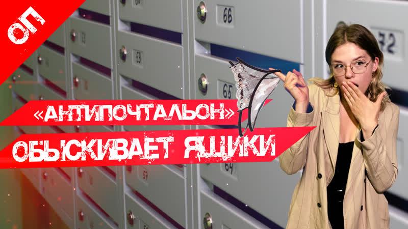 РАЗНОСЧИК РЕКЛАМЫ ПОТРОШИТ ЧУЖИЕ БАНДЕРОЛИ ШТРАФ ЗА ШПАРГАЛКУ 04 08 2020 НЕВСКИЕ НОВОСТИ