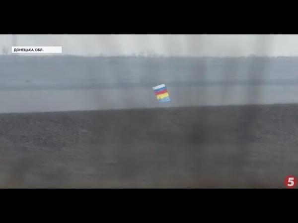 Окупанти повісили синьо-жовтий стяг поруч з російським триколором ситуація на Світлодарській дузі