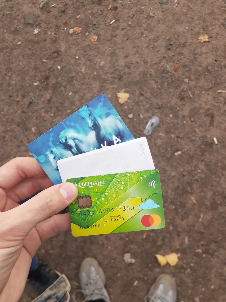 #потерял@vzvene_overheard #Звенигород  Кто потерял 3 карты