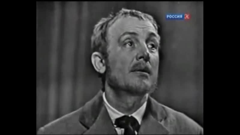 Иннокентий Михайлович Смоктуновский (Идиот БДТ) сохранившиеся отрывки