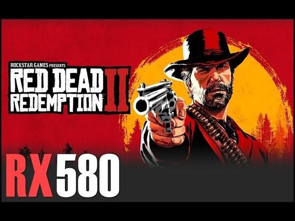 Red Dead Redemption 2 | I5-4460 | RX 580 8 GB | 16 GB RAM | MEDIUMHIGH SETTINGS