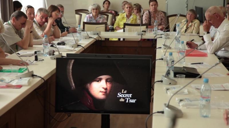 Томский Международный форум. 2015г.