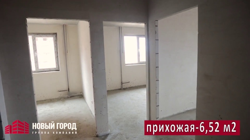 Видеообзор 2-комнатной квартиры 50,15 кв.м.