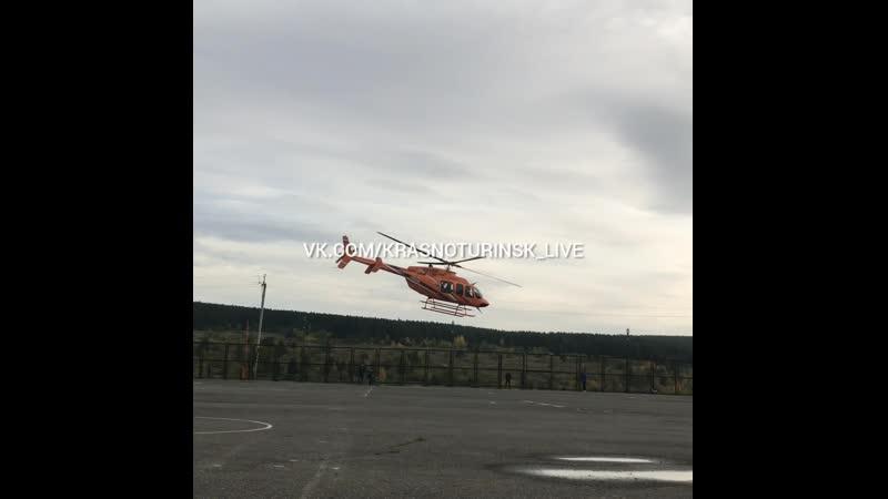 Вертолет улетает из Краснотурьинска