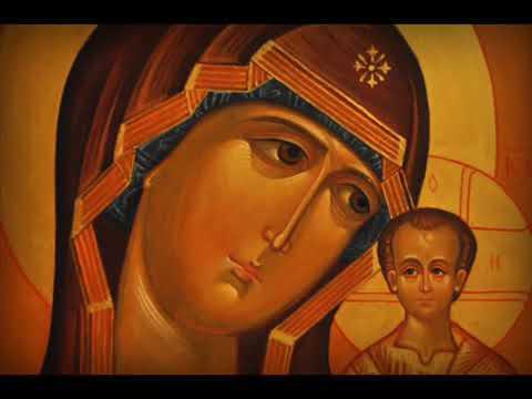 Заступнице Усердная Марие милосердная Песня молитва пред Казанской иконой Божией Матери
