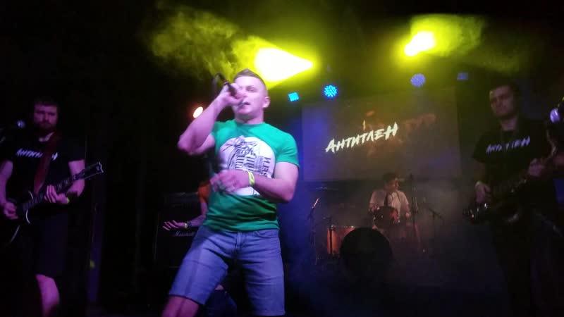Включай Микрофон Панк рок и шоу бизнесс С Пб клуб MOD 21 03 2020