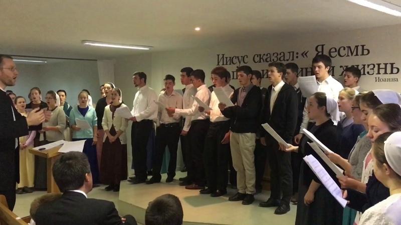 50 Христианская песня Бывали в жизни трудные минуты Mennonite acapella singing