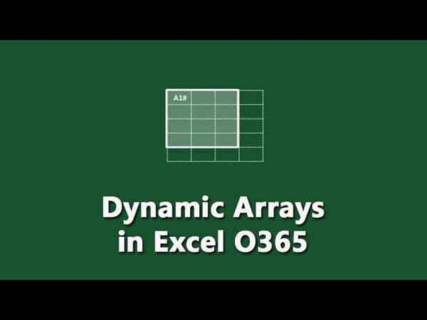 Массивы в Excel часть вторая Массивы в Excel О365