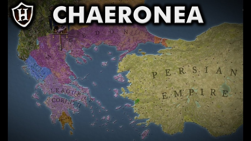 Battle of Chaeronea 338 BC Philip Alexander take on the Greek Coalition