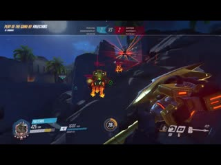 My favourite 3v3 Rein highlight. For the emperor of mankind!