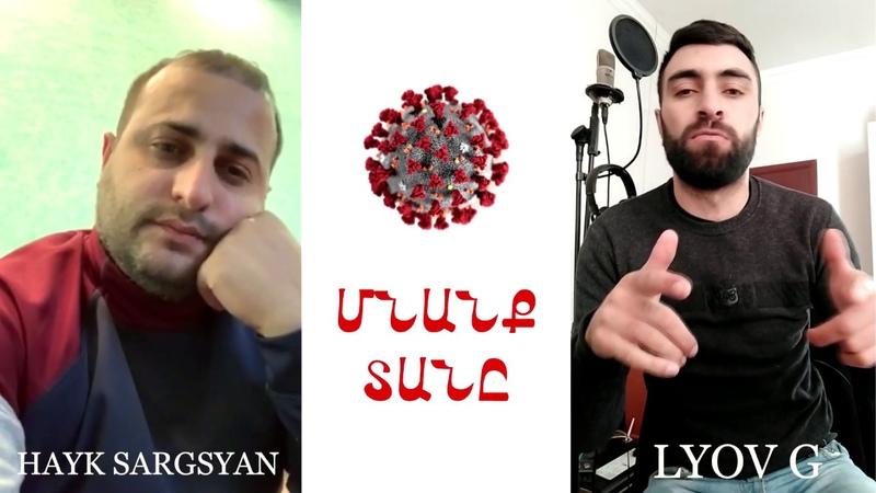 Lyov G Hayk Sargsyan Mnanq Tan@