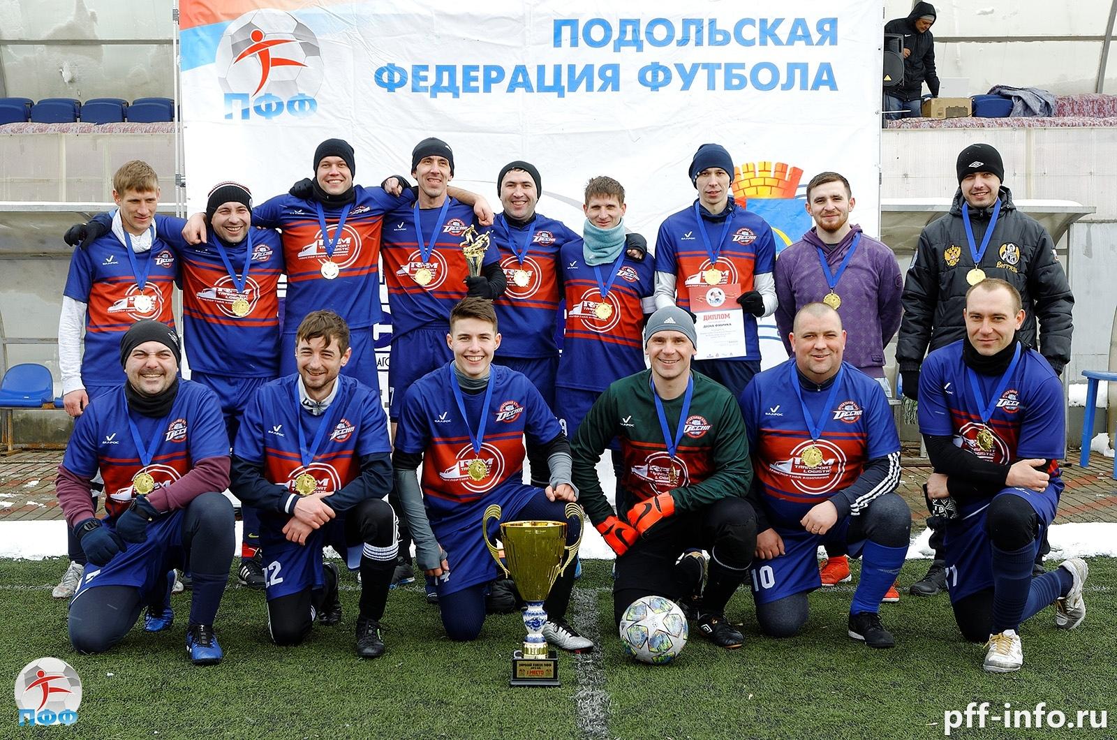 Евгений Осминкин: «В голове была только победа»