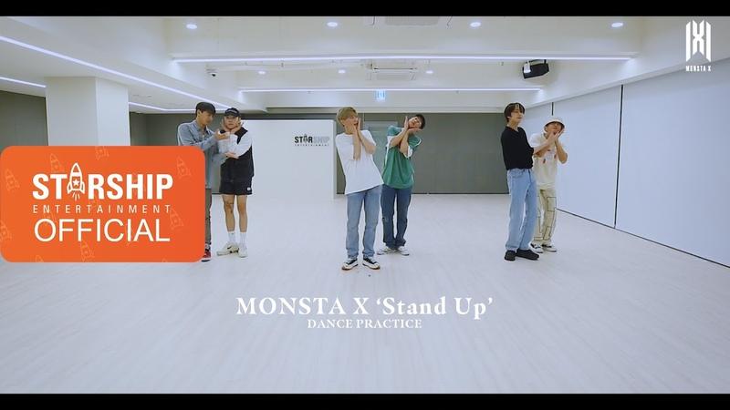 Dance Practice MONSTA X 몬스타엑스 Stand Up
