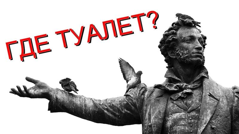 Почему мы бы не выжили в эпоху Пушкина Петербург прошлого