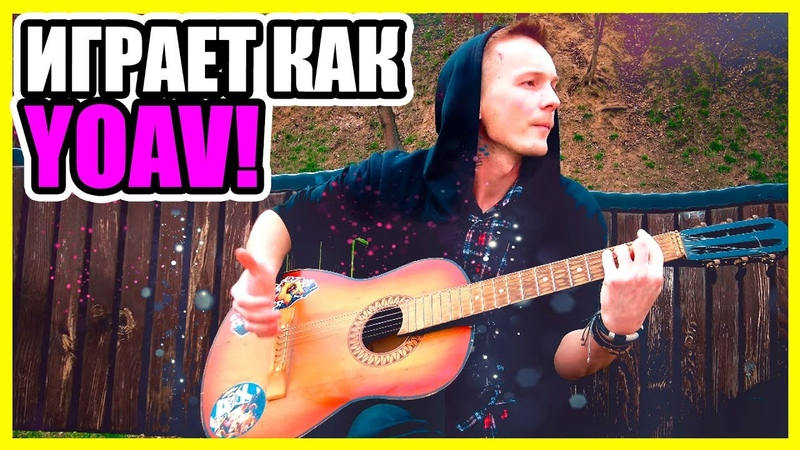 12 обезьян Brutto Кавер Cover 🎸🎶 Buskers Street Music Street musicians