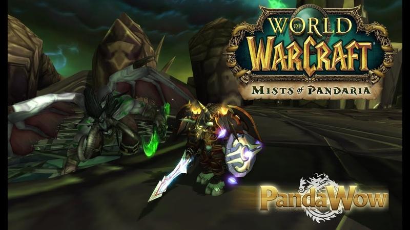 Иллидан Ярость Бури PandaWoW х5 Воин Танк World of Warcraft Mists of Pandaria