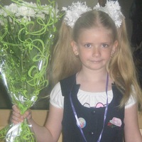 Катеринка Нехаева