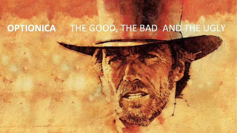 Optionica - The Good, the Bad and the Ugly
