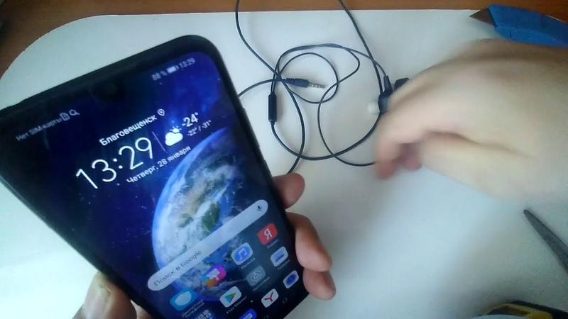 Как включить радио ФМ на смартфоне если нет сим карты интернета и наушников Очень просто Лайфхак