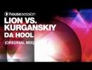 Lion vs. Kurganskiy - Da Hool (Original Mix)
