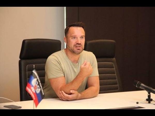 Руслан Осташко Журналистку Бойко украинские пограничники похитили на территории РФ